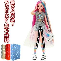 リカちゃん #Licca #レインボーユニコーン 3歳 お人形 着せ替え人形 おもちゃ ごっこ遊び ギフト プレゼント 誕生日 おうち遊び ブラックフライデー クリスマス