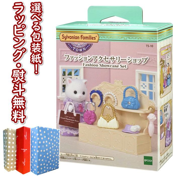 ぬいぐるみ・人形, 家具  TS-10 3