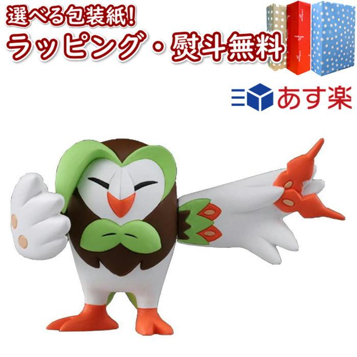 おもちゃ, その他  EX ESP11 Pokemon 4