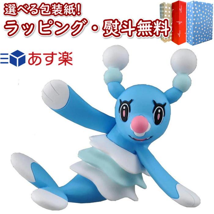 おもちゃ, その他  EX ESP12 Pokemon 4