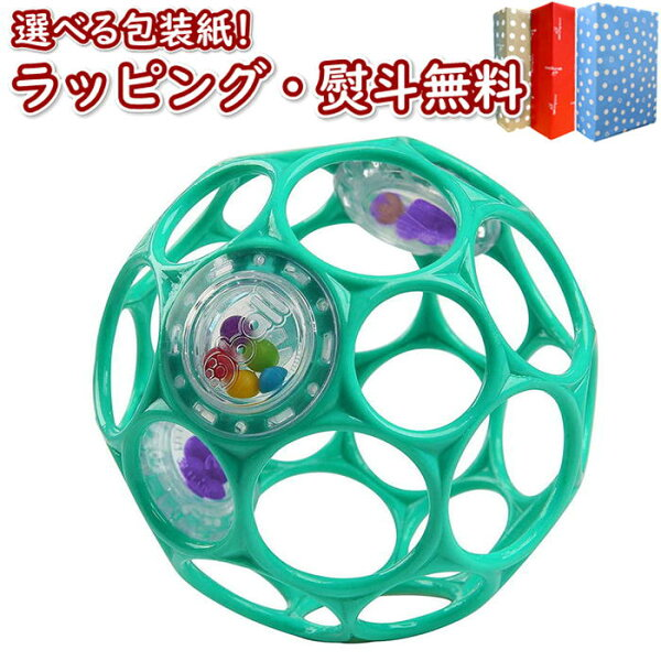 Kids2O'Ballオーボールラトルライトブルー11486キッズツー0歳赤ちゃんおもちゃボール新生児ベビーガラガラあみあみお風