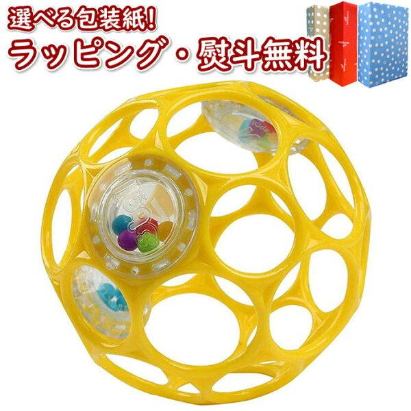 Kids2O'Ballオーボールラトルイエロー12282キッズツー0歳赤ちゃんおもちゃボール新生児ベビーガラガラあみあみお風呂室