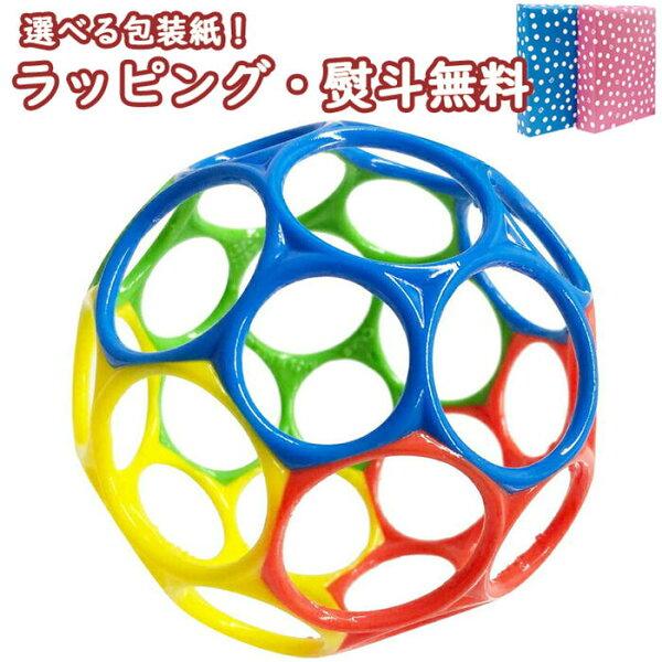 Kids2O'Ballオーボール クラシックグリーンブルーレッドイエロー81132キッズツー0歳赤ちゃんおもちゃボール新生児ベビ