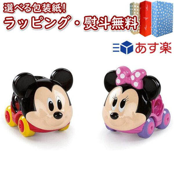 Kids2O'Ballディズニーベビーミッキーマウス&フレンズゴーグリッパーズコレクションキッズツーオーボール1歳赤ちゃんおもち