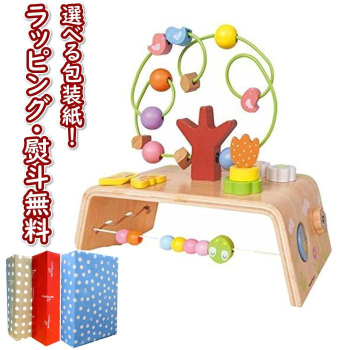 知育玩具・学習玩具, かず・計算 Woody World 16 1