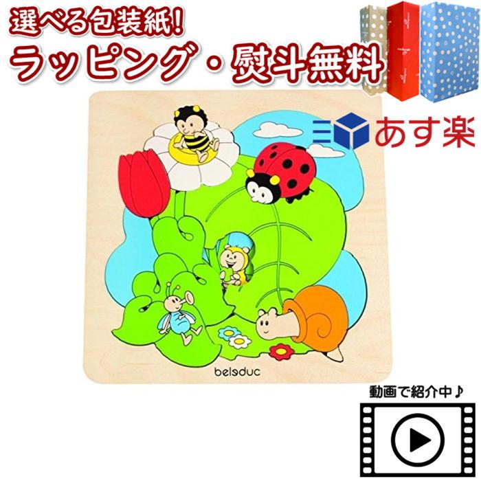 知育玩具・学習玩具, 知育パズル Beleduc B17520 4
