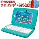 スキルアップ タブレットパソコン Spica note(スピ