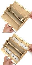 アンメートルキャレ[1metrecarre]フィンエナメルクロコ型押しプルアップ金具長財布FL30307