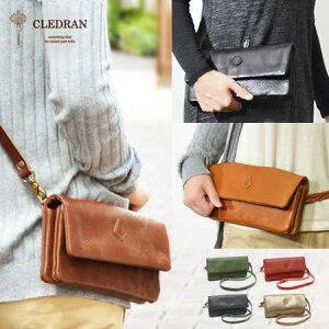 クレドラン[CLEDRAN]エクラ[ECRA]2wayお財布ポシェットCL-2456