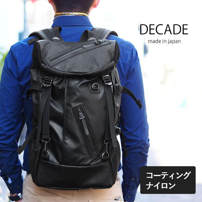 メンズバッグ, バックパック・リュック  DECADE DCD-00400N