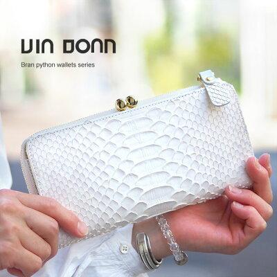 個性的で美しい模様が魅力の蛇革(パイソン)財布 VIA DOAN ブランパイソン がま口長財布