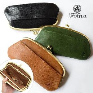 フォルナ[Folna]がま口長財布2993603
