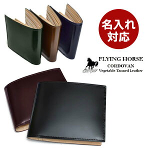 �����ե������[GLENFIELD]�ե饤�󥰥ۡ���[FLYINGHORSE]�����ɥХ�����ޤ����13000