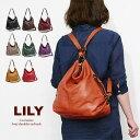 リリー LILY クール 3way ショルダー リュック バッグ L 本革 レディース 日本製 WE-0023 WE0023