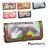 マンハッタナーズ manhattaner's ソフトピッグ 財布 ピッグパース かぶせ 長財布 075-8506