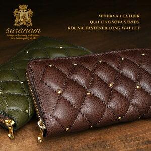 サラナン[saranam]キルティングソファーラウンドファスナー長財布MG99525