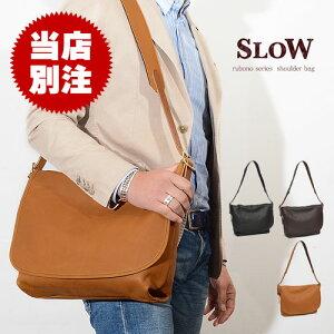 スロウ[SLOW]ルボーノ[rubono]カブセショルダーバッグ【L】300S14B