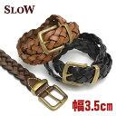 期間限定500円クーポン対象★スロウ [ SLOW ]ベルト[ belt ] メッシュベルト 【3.5cm幅】 HS01A 20170520co
