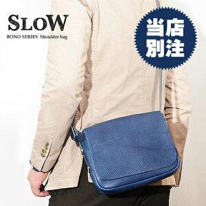 スロウ[SLOW]ボーノ[bono]カブセショルダーバッグ【S】インディゴブルー