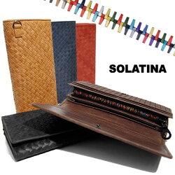 ソラチナ[SOLATINA]メッシュ長財布[sw-36091]