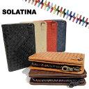 ソラチナ SOLATINA ホースレザー 馬革 メッシュ 二つ折り 財布 メンズ 本革 riri社製ジッパー SW-36092