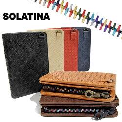 ソラチナ[SOLATINA]メッシュ折り財布[sw-36092]