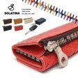 ソラチナ SOLATINA ホースレザー 馬革 メッシュ キーケース コインケース メンズ レディース 本革 riri社製ジッパー SW-36095