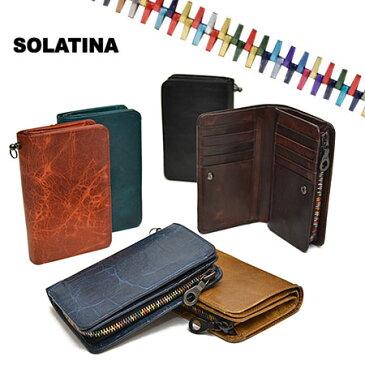 ソラチナ SOLATINA オイルレザー 財布 二つ折り L字ファスナー メンズ レディース 本革 革 馬革 riri社製ジッパー コンパクト SW-38151 ブランド