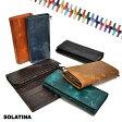 ソラチナ [ SOLATINA ] オイルレザー 馬革 長財布 メンズ レディース 本革 riri社製ジッパー SW-38152