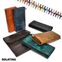 ソラチナ SOLATINA オイルレザー 馬革 長財布 メンズ レディース 本革 riri社製ジッパー SW-38152