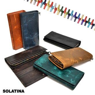 ソラチナ [SOLATINA] oil leather horse leather wallet SW-38152