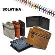 ソラチナ [ SOLATINA ] オイルレザー 馬革 二つ折り 財布 【S】 メンズ レディース 本革 riri社製ジッパー SW-38161