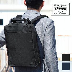 fcc7062dfc96 ブランド リュックサックメンズ デイパック・リュック - 価格.com