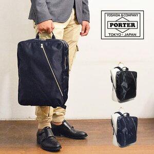 吉田カバンポーター[PORTER]リフト[LIFT]2wayミニショルダーバッグ822-06129