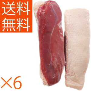 フィレドカナールチェリバレー鴨ロース(胸肉)ステーキカット約1.3kg前後〈(200g〜220g/パック)×6パック〉ハンガリー産【送料無料】