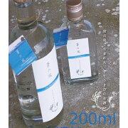 蒼の風ホワイトラム酒(肥料も農薬も一切使わず栽培したサトウキビのお酒)200ml秀明ナチュラルファーム沖縄