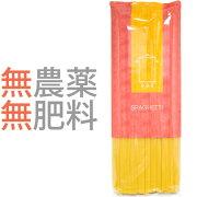 濃口醤油(無堆肥・無農薬・自然栽培)900ml秀明ナチュラルファーム