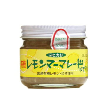 有機・レモンマーマレード 130g ヒカリ