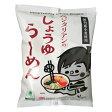 ベジタリアンのためのラーメン・醤油 100g 桜井
