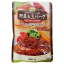 デミグラスソース風野菜大豆バーグ 100g 三育