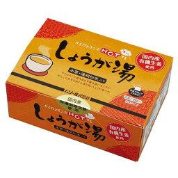 有機生姜使用・しょうが湯・箱入り 20g×18 ムソー