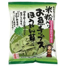 米粉入りお魚チップスほうれん草 40g 別所蒲鉾