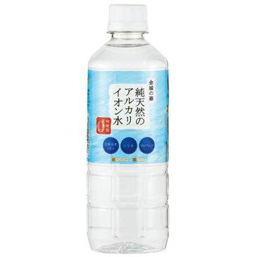 純天然のアルカリイオン水「金城の華」 500ml KFG