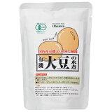 有機大豆の水煮 230g(固形量140g) オーサワジャパン