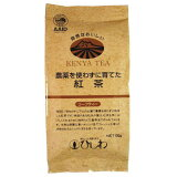 ★4個までなら全国一律送料300円(税込)★ 農薬を使わずに育てた紅茶リーフティー 100g 菱和園