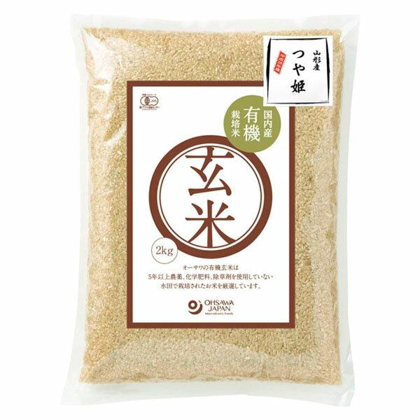 米・雑穀, 玄米 () 2kg