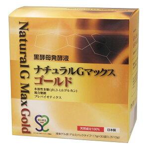 黒酵母発酵液ナチュラルGマックスゴールド