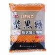 上野焚黒糖(粉状加工黒糖) 500g 上野砂糖