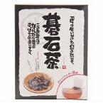 碁石茶 9g(1.5g×6袋) 大豊町碁石茶協同組合