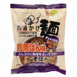 お湯かけ麺 鳥南ばん味そば 71g 創健社
